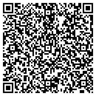QR-код с контактной информацией организации ЕССЕНТУКИ-АКВА