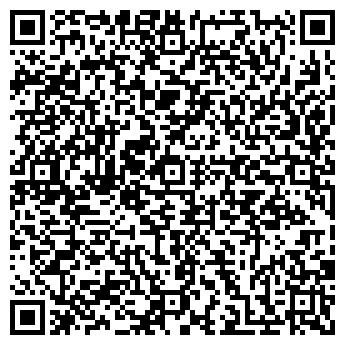 QR-код с контактной информацией организации МЕРИСТЕМНЫЕ КУЛЬТУРЫ, ТОО