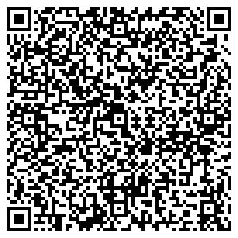 QR-код с контактной информацией организации ГЕОЛОГ КАЗАХСТАНА ККГП