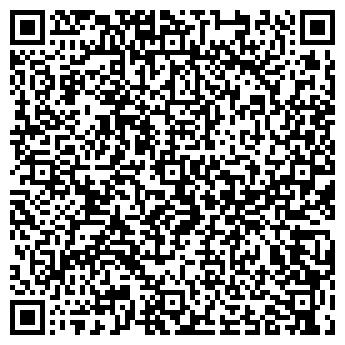 QR-код с контактной информацией организации ГЕОЛОГ КАЗАХСТАНА ПАНСИОНАТ
