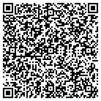 QR-код с контактной информацией организации ДУБОВАЯ РОЩА