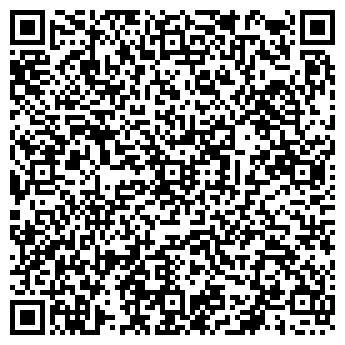 QR-код с контактной информацией организации ТИВИКОМ ЛТД.