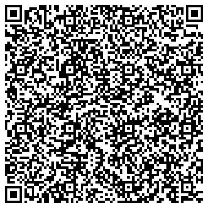 QR-код с контактной информацией организации ТОКТОГУЛЬСКОЕ РАЙУПРАВЛЕНИЕ ПО ЗЕМЛЕУСТРОЙСТВУ И РЕГИСТРАЦИИ ПРАВ НА НЕДВИЖИМОЕ ИМУЩЕСТВО