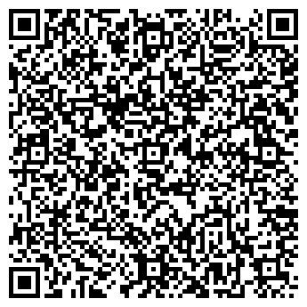 QR-код с контактной информацией организации КАВМИНЭНЕРГОСТРОЙ