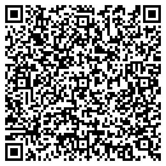 QR-код с контактной информацией организации КМВ-КУЗНИЦА
