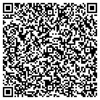 QR-код с контактной информацией организации КАВМИНСЕРВИС