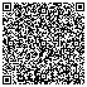 QR-код с контактной информацией организации ИНОЗЕМЦЕВСКАЯ ПМК