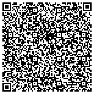 QR-код с контактной информацией организации АНТОНИНА КОМБИНАТ КООПЕРАТИВНОЙ ПРОМЫШЛЕННОСТИ