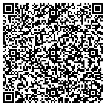 QR-код с контактной информацией организации ИЗБЕРБАШСКИЙ ТОРГОВЫЙ ДОМ