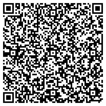 QR-код с контактной информацией организации ЭНЕРГЕТИК-8, ТОО