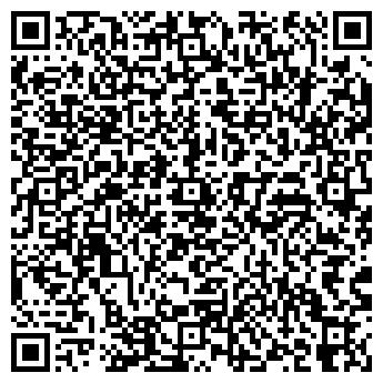 QR-код с контактной информацией организации РОЖДЕСТВЕНСКАЯ АМБУЛАТОРИЯ