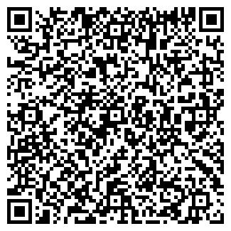 QR-код с контактной информацией организации АННОНА, ОАО
