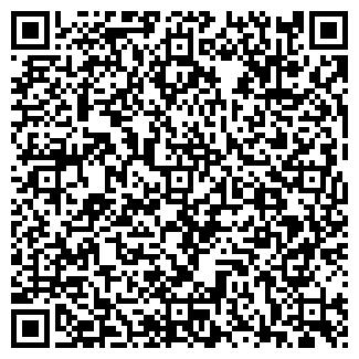 QR-код с контактной информацией организации СТАВРОСОЯ, ТОО