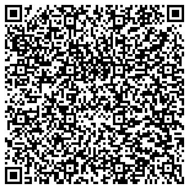 QR-код с контактной информацией организации СОЗИДАТЕЛЬ ПРОИЗВОДСТВЕННО-СТРОИТЕЛЬНОЕ ПРЕДПРИЯТИЕ