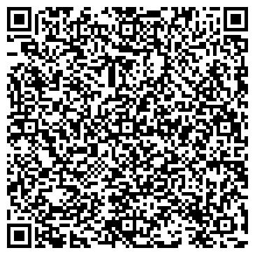 QR-код с контактной информацией организации КАМЕННОБРОДСКАЯ УЧАСТКОВАЯ БОЛЬНИЦА