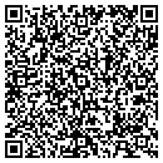 QR-код с контактной информацией организации ПЕРЕДОВОЙ ЭЛЕВАТОР