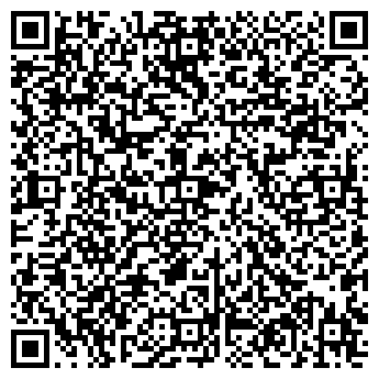 QR-код с контактной информацией организации МЕДИЦИНСКОЕ ОБЪЕДИНЕНИЕ