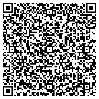 QR-код с контактной информацией организации ГОРНОЕ УЩЕЛЬЕ