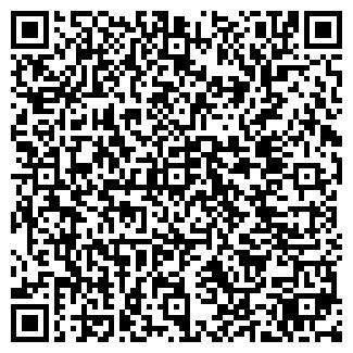 QR-код с контактной информацией организации УЗДАН КАСПИЙСКИЙ