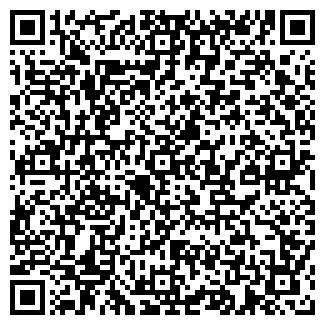 QR-код с контактной информацией организации ДАГДИЗЕЛЬ, ОАО
