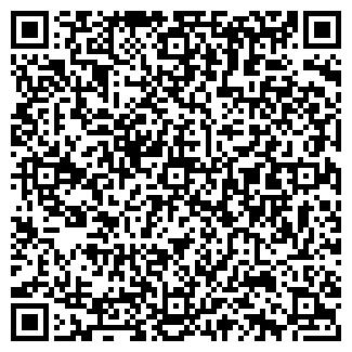 QR-код с контактной информацией организации КАСПТЕКС
