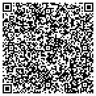 QR-код с контактной информацией организации КАСУМКЕНТСКИЙ КОНСЕРВНЫЙ ЗАВОД, ОАО