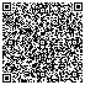 QR-код с контактной информацией организации КАСУМКЕНТСКИЙ МЕХЛЕСХОЗ