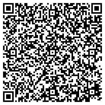 QR-код с контактной информацией организации КАСУМКЕНТСКОЕ СМУ