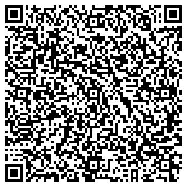 QR-код с контактной информацией организации СБ РФ № 4533 СУЛЕЙМАН-СТАЛЬСКОЕ