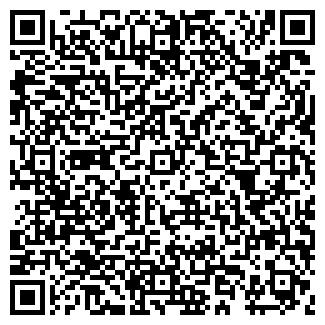 QR-код с контактной информацией организации АМАЛ, ОАО