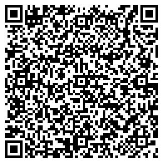 QR-код с контактной информацией организации ДАГФОС, ОАО