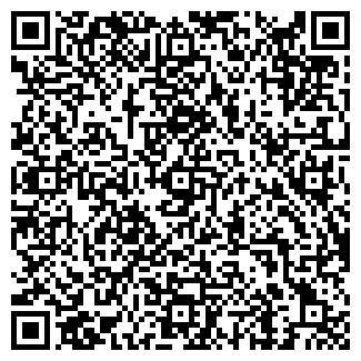 QR-код с контактной информацией организации БАВТУГАЙСКИЙ ЗЖБИИК