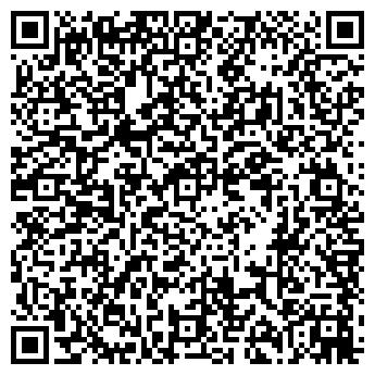 QR-код с контактной информацией организации РЫБОКОМБИНАТ ГЛАВНЫЙ СУЛАК,, ОАО