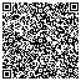 QR-код с контактной информацией организации МАГАЗИН № 51