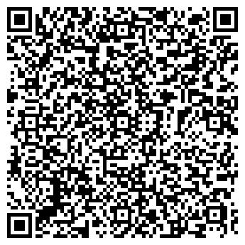QR-код с контактной информацией организации КИСЛОВОДСКИЙ ГУС