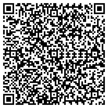 QR-код с контактной информацией организации РОЗАЛИЯ, ЗАО
