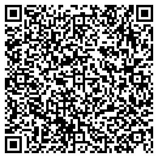 QR-код с контактной информацией организации № 142 АПТЕКА