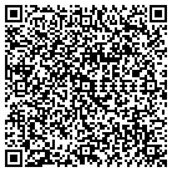 QR-код с контактной информацией организации КАСКАД ПАНСИОНАТ
