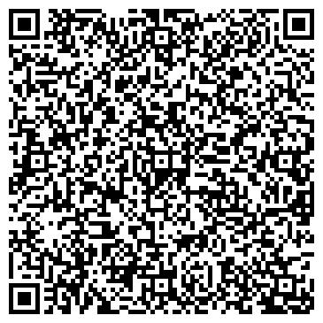 QR-код с контактной информацией организации ВИД РЕКЛАМНО-ПРОИЗВОДСТВЕННАЯ КОМПАНИЯ