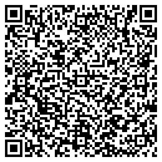 QR-код с контактной информацией организации БЕШТАУ, ЗАО