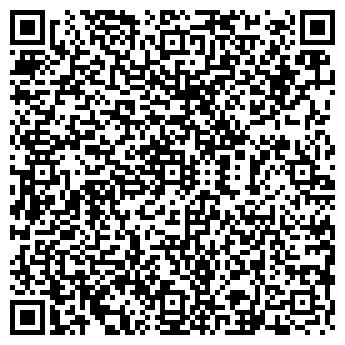 QR-код с контактной информацией организации АМИН МАГАЗИН № 25