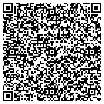 QR-код с контактной информацией организации ДЖАТДОЕВЫ ХУДОЖЕСТВЕННЫЕ МАСТЕРСКИЕ