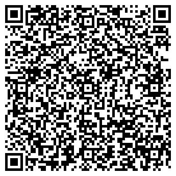 QR-код с контактной информацией организации ЭДЕМ КОРПОРАЦИЯ
