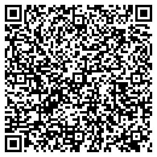 QR-код с контактной информацией организации СОФМАРАЛ