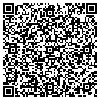 QR-код с контактной информацией организации АРХИ