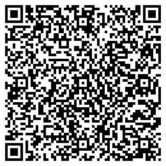 QR-код с контактной информацией организации ТУРА