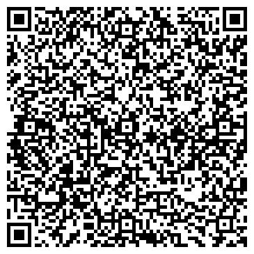 QR-код с контактной информацией организации КИСЛОВОДСКИЙ ХЛЕБОМАКАРОННЫЙ КОМБИНАТ, ТОО