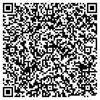 QR-код с контактной информацией организации КОММЕРЦИЯ-СЕРВИС, ООО