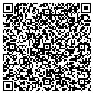 QR-код с контактной информацией организации АЛАН, ЗАО