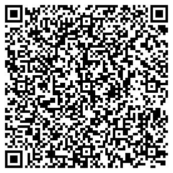QR-код с контактной информацией организации КИСЛОВОДСКОЕ УПП, ООО